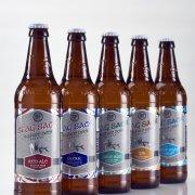 9 white deer amber beer bottles